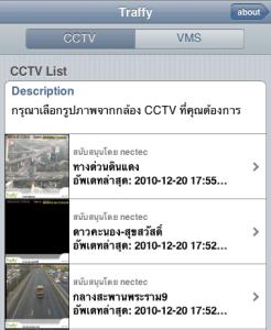 screen-shot-2010-12-20-at-5-55-31-pm