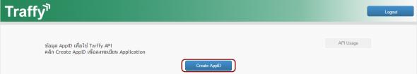 panel-API Regis App