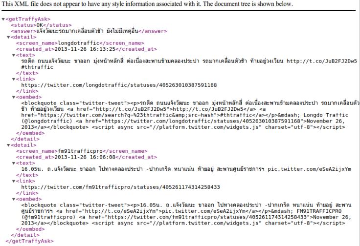 Screenshot from 2013-11-26 16:29:58