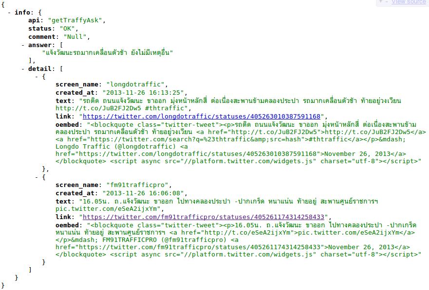 Screenshot from 2013-11-26 16:30:24