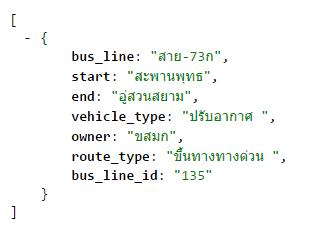get_bus_line_info