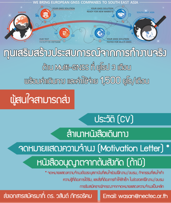 poster2v3 (1).png