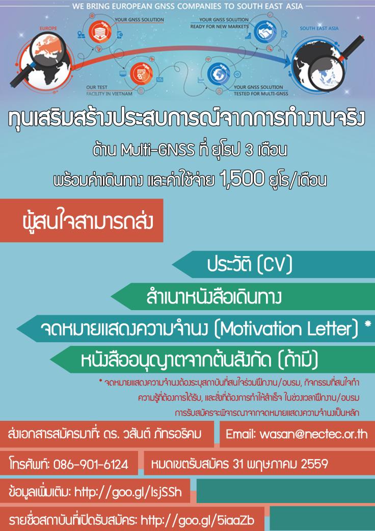 poster2v3.png