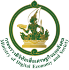 Emblem_of_the_Ministry_of_Digital_Economy_and_Society_of_Thailand_150