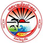 Patong_150