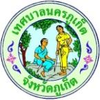 Phuket_150